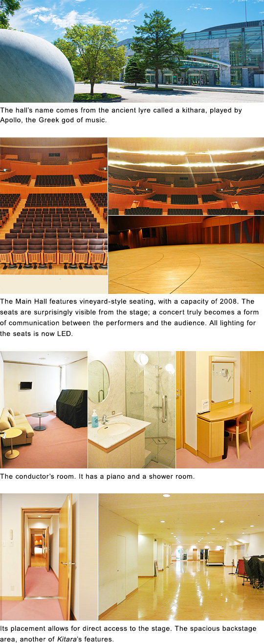 The hall's name comes from the ancient lyre called a kithara, played by Apollo, the Greek god of music./The Main Hall features vineyard-style seating, with a capacity of 2008. The seats are surprisingly visible from the stage; a concert truly becomes a form of communication between the performers and the audience.All lighting for the seats is now LED./The conductor's room. Its placement allows for direct access to the stage./The spacious backyard, another of Kitara's features.