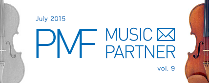 PMF MUSIC PARTNER July 2015 vol. 9