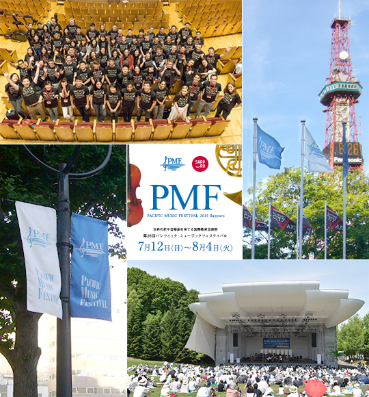 City of Music, Summer of Music - PMF 2015 now in its second half